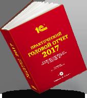 book_pract.png